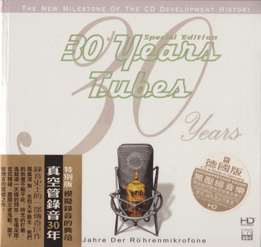ABC Records - 30 Years Tubes