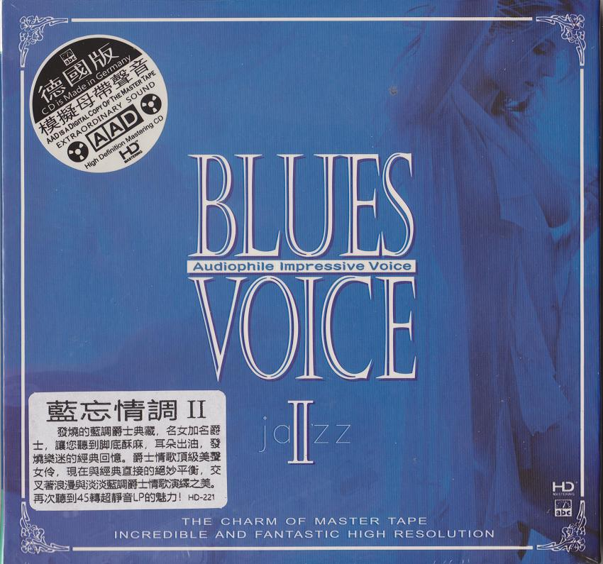 ABC Records - Blues Voices II