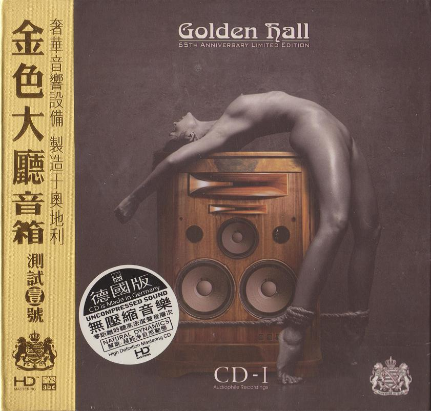 ABC Record - Golden Hall