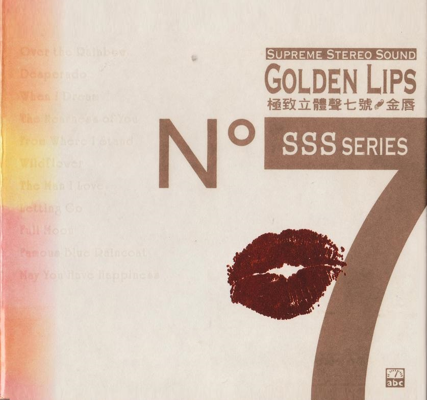 ABC Record - Golden Lips N 7