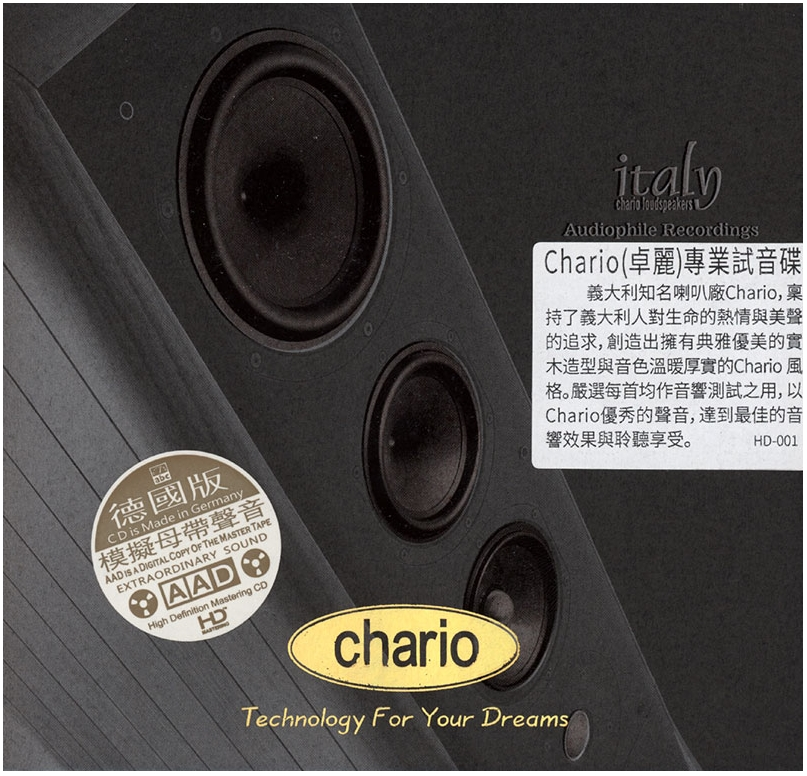 ABC Records - Chario-Technology For Your Dreams