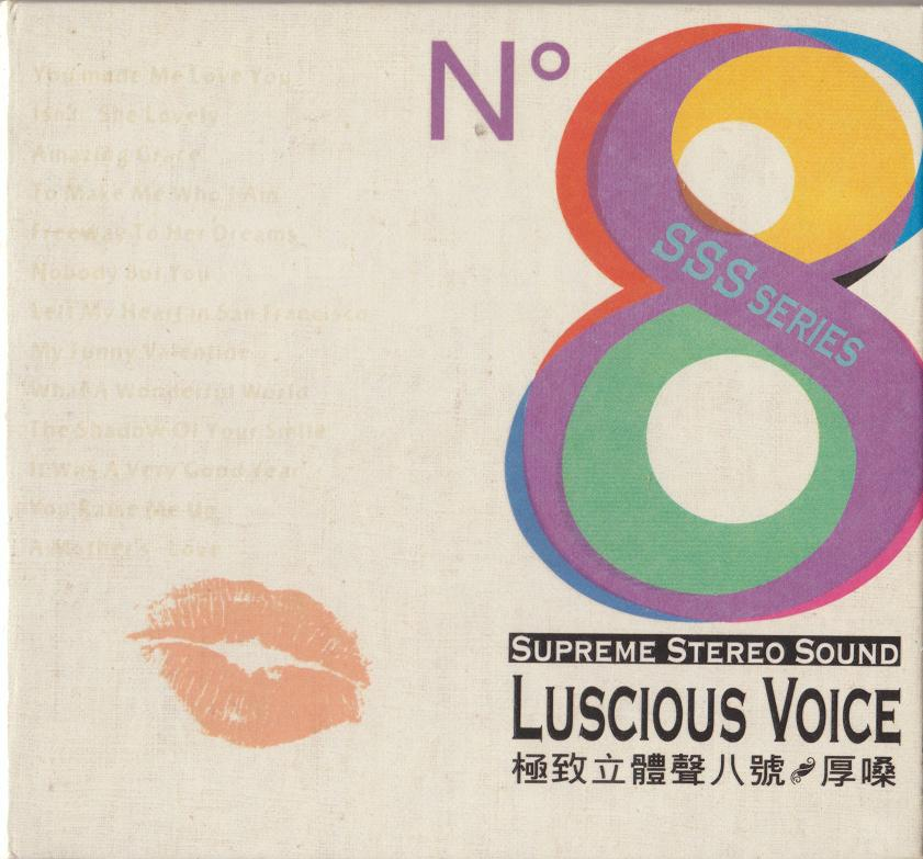 ABC Record - Luscious Voice N 8