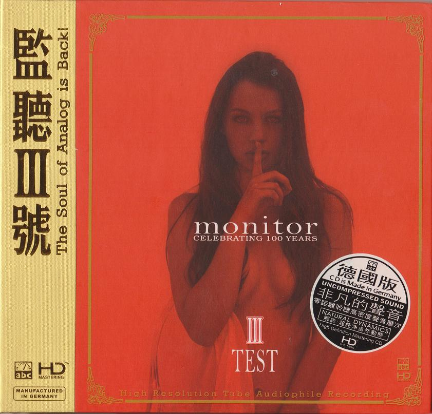 ABC Records - Monitor III Test