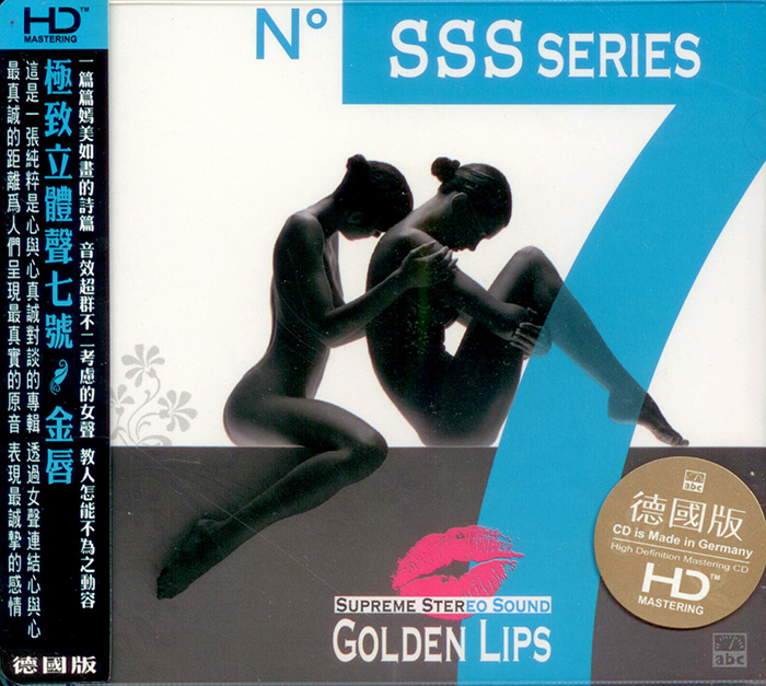 ABC Record - Supreme Stereo Sound No.7 — Golden Lips