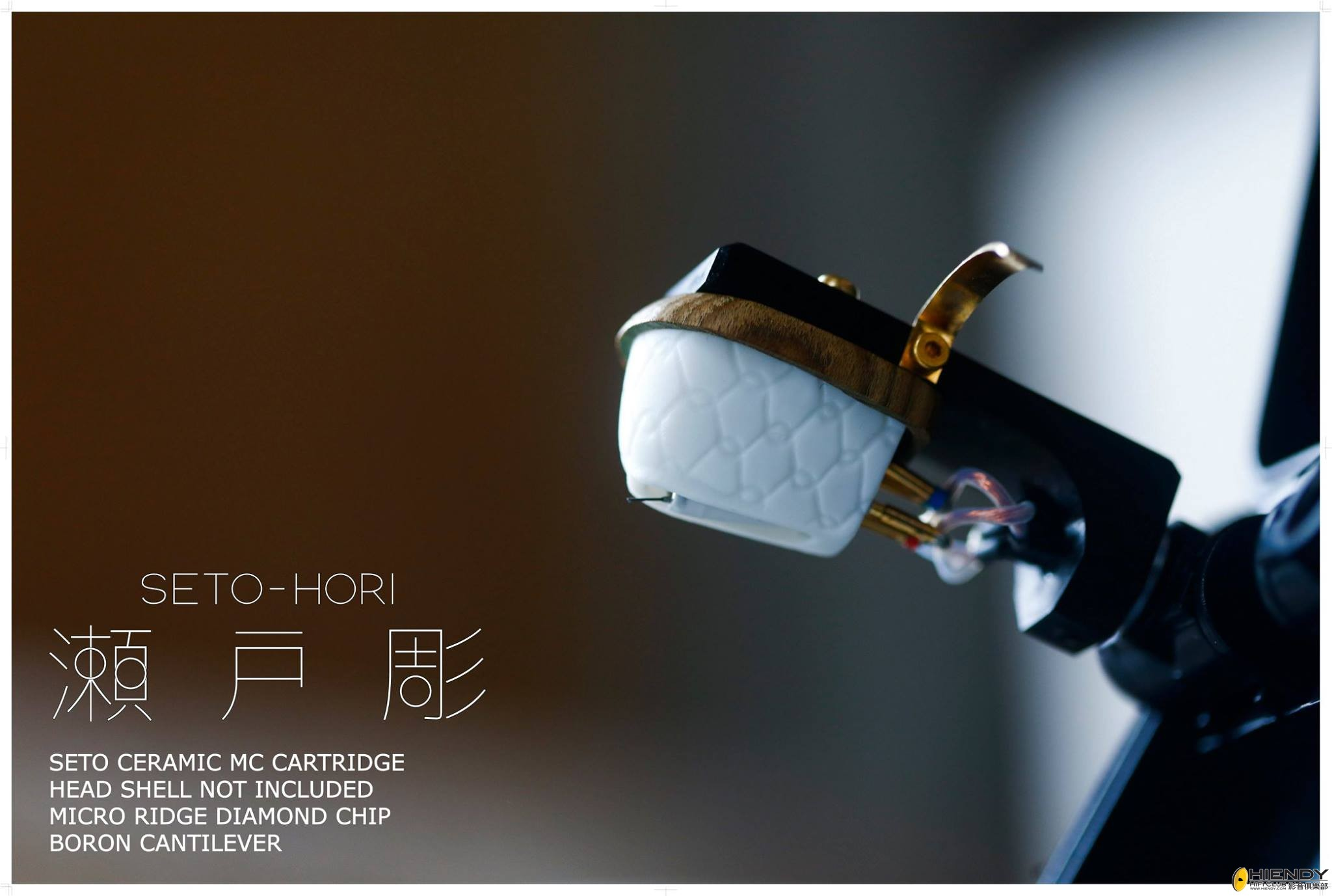 JICO SETO-HORI CERAMIC MOVING COIL CARTRIDGE