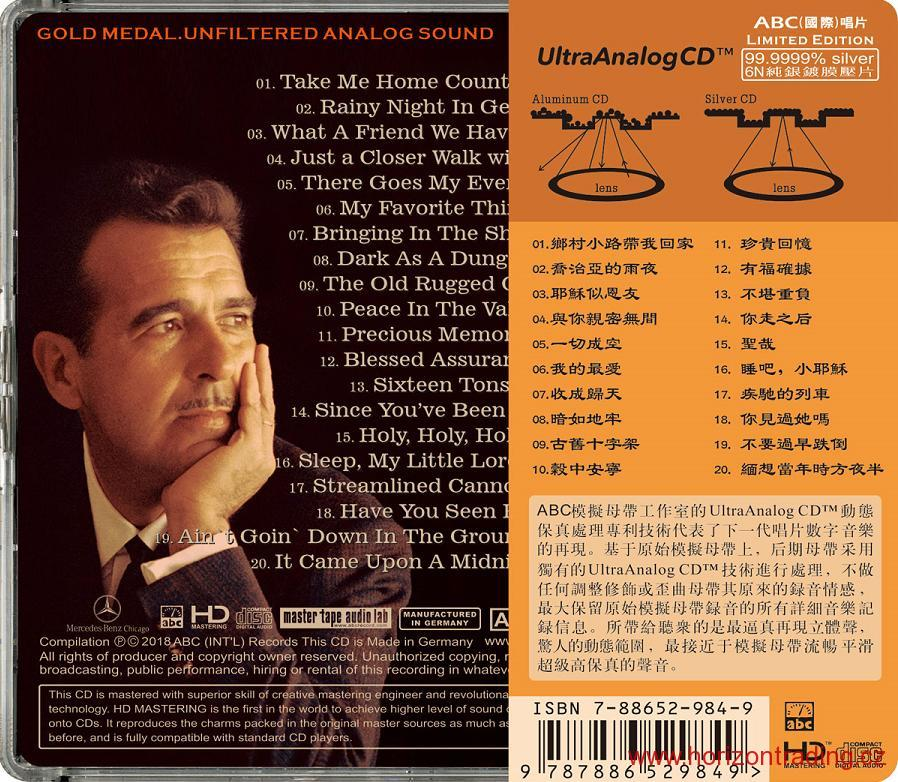 ABC Records - Tennessee Ernie Ford - Golden Star