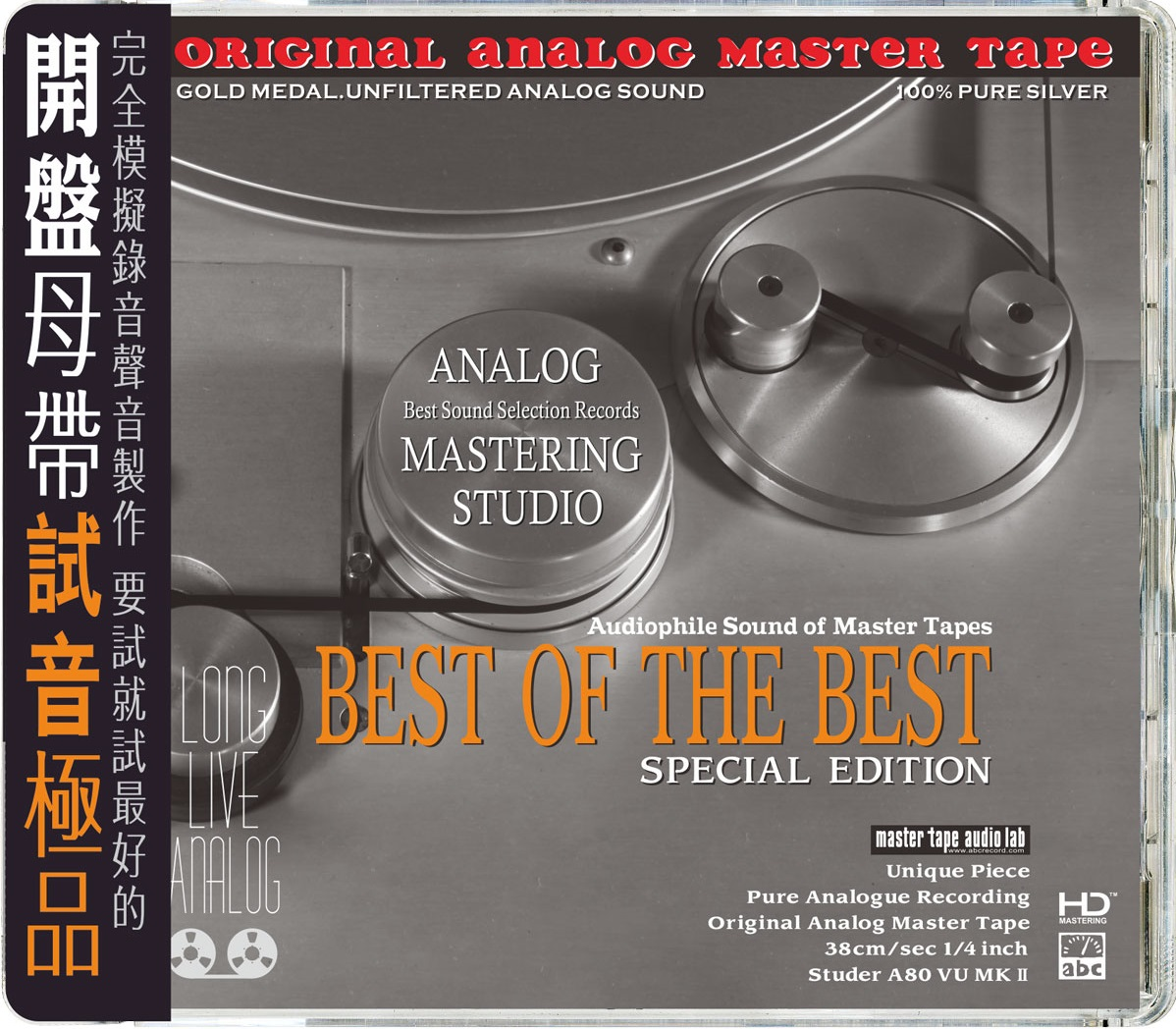 ABC RecordSam Taylor - Best Of The Best